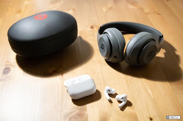 【開箱】輕巧、主動降噪標竿,Apple AirPods Pro 無線藍牙耳機 - AirPods Pro 的「輕巧體積」就是它最大的優勢