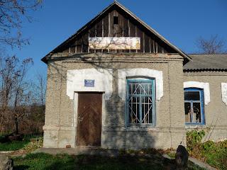 Олександро-Калинове. Музей історії села «Довкілля»