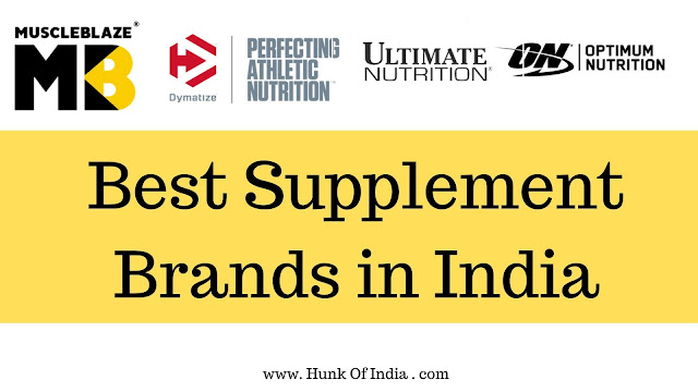 Best Supplement Brands in India