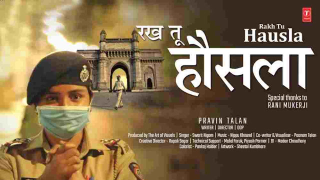 Rakh Tu Hausla Lyrics in English :- Swarit Nigam   Rani Mukerji