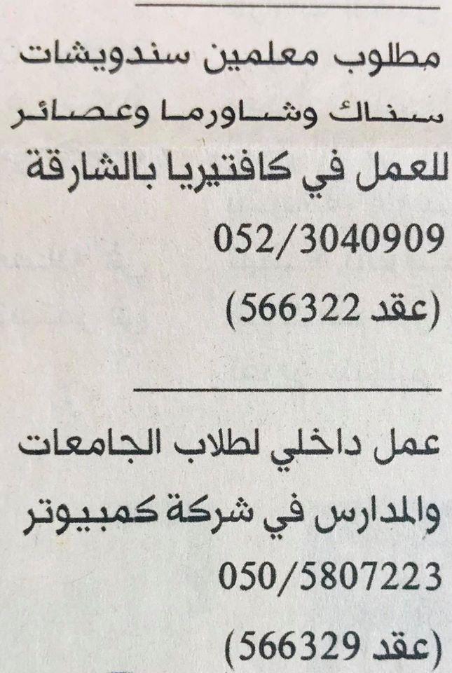 106912362 1415743465299336 6141096126297906001 o