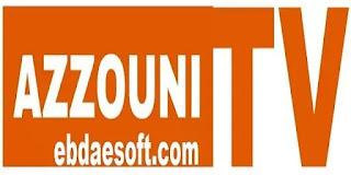 تحميل تطبيق AZZOUNI TV لمشاهدة القنوات التلفزيونية بث المباشر