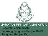 Permohonan Terbuka Jabatan Penjara Malaysia