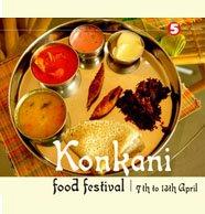 Konkani Festival