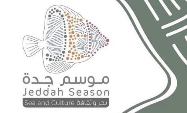 INSTANT E-TOURISM VISA IN 3 MINUTES FOR JEDDAH SEASON FESTIVAL