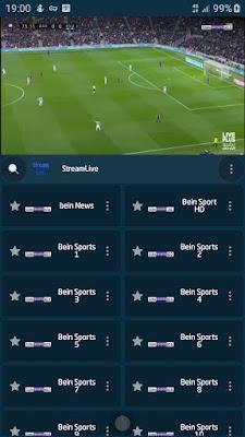 تحميل تطبيق elmubashir tv