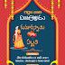 Telugu Hindu Wedding Marriage Invitation Design Online