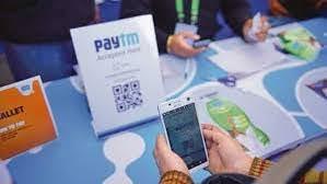 Paytm दुकानदारों को देगा बिना गारंटी के 1000 करोड़ रुपये का लोन, जानिए