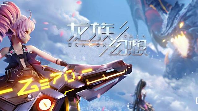12 Game MMORPG Android Keren dan Juga Open world! Semoga Cepat Rilis Di Indonesia [#1]