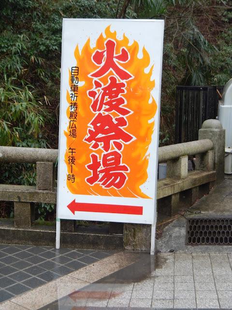 Indicador en la calle para localizar el Hiwatari Matsuri del Monte Takao