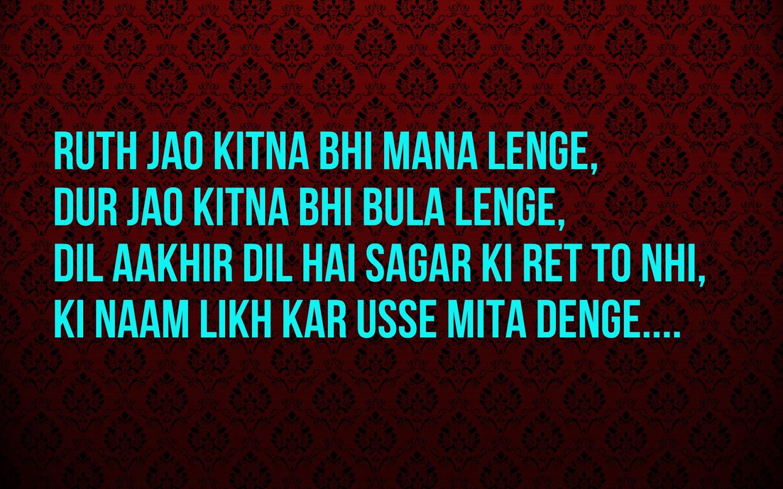 Dard Bhare Wallpaper Hd Hd Wallpaper Dard Bhari Shayari In Hindi