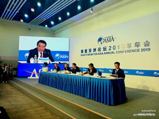 "The Boao Forum for Asia ""BFA"" , BikashKaliDas"