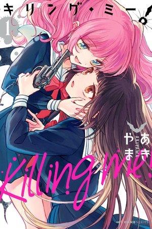 Killing Me! Manga