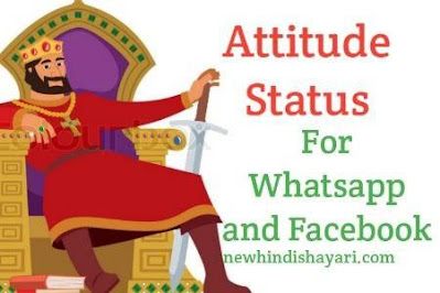 Attitude Status For Whatsapp and Facebook Attitude Status