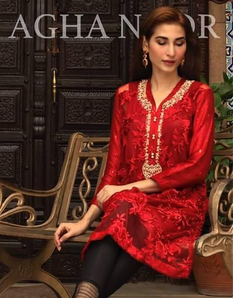 1e305915b2 Agha noor replica. 3pcs chiffon suit. Price 3795 pkr. Contact what's app  viber 00923330951794