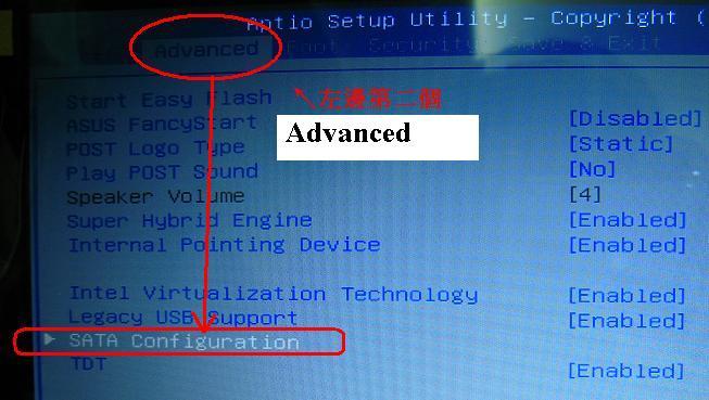 ASUS U31J 華碩筆電 硬灌XP。開啟AHCI 秘辛 - soryuken的創作 - 巴哈姆特
