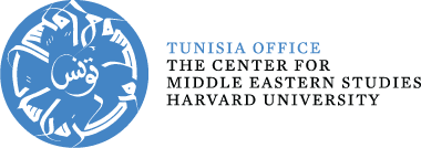 cmes-tunisia-logo_web.png