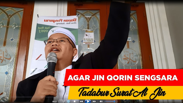 Video Tadabur Surat Al Jin