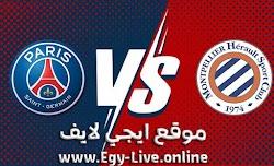 مشاهدة مباراة باريس سان جيرمان ومونبلييه بث مباشر ايجي لايف بتاريخ 05-12-2020 في الدوري الفرنسي