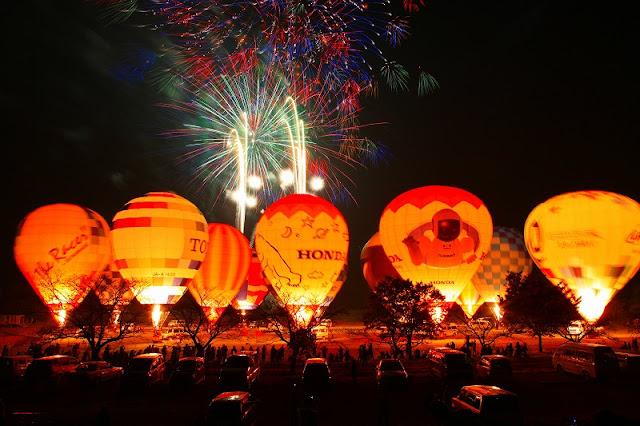 Watarase Baloon Race at Fujioka Sport Park, Tochigi