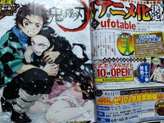 "Anime: Confirmada la adaptación anime de ""Kimetsu no Yaiba"" de Koyoharu Gotouge"