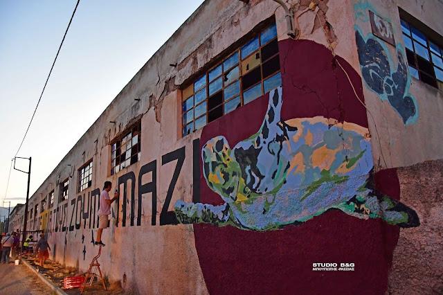 Αργολίδα: Εντυπωσιακό γκράφιτι για την προστασία του υδροβιότοπου Ναυπλίου - Ν. Κίου (βίντεο)