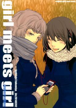 Girl Meets Girl Manga