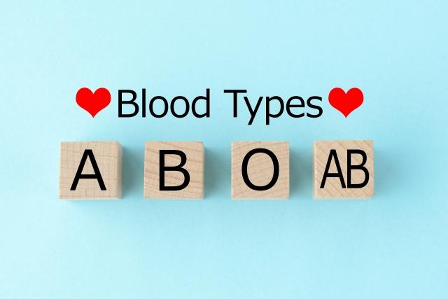 血液型タイプ