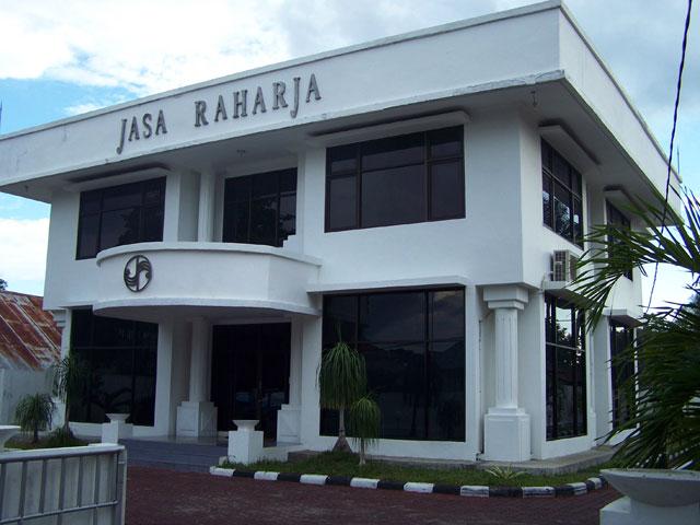 Lowongan Kerja Teknik Industri 2013 Lowongan Kerja Bi Bank Indonesia Loker Cpns Bumn Lowongan Kerja Bumn Jasa Raharja Mei 2013 Klik Lowongan Pekerjaan