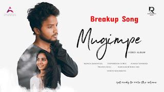 Mugimpe Breakup Song