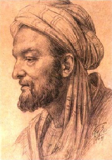 Nama Ilmuan Islam : ilmuan, islam, Melting, Avicenna, Mystic?