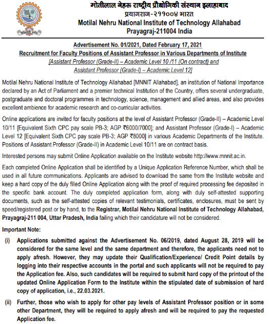 MNNIT Allahabad Assistant Professor Grade 1 Grade 2 Recruitment 2021