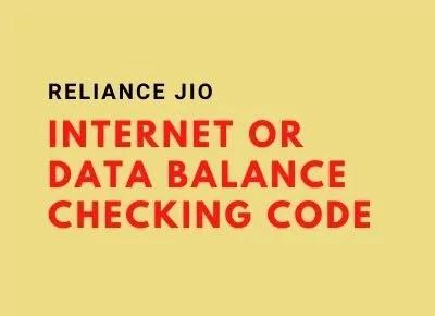 Jio Internet Balance, Data Balance Checking Code 2021