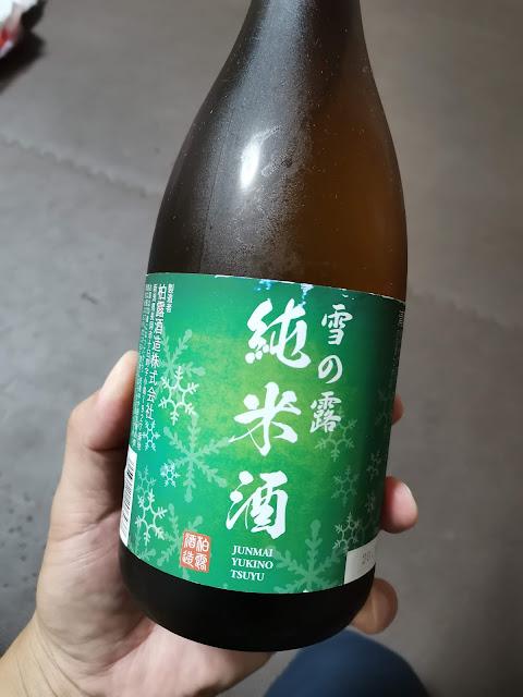 [新潟県酒] 柏露酒造 雪の露 純米酒