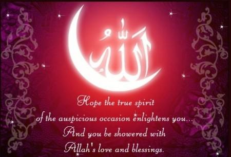Mubarak happy bakr eid quotes 2016 bakrid quran wishes happy bakr eid quotes 2016 bakrid quran wishes greetings feast of the sacrifice text messages id mubarak sms m4hsunfo