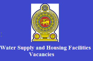 Ministry of Urban Development Water Supply and Housing Facilities Vacancies