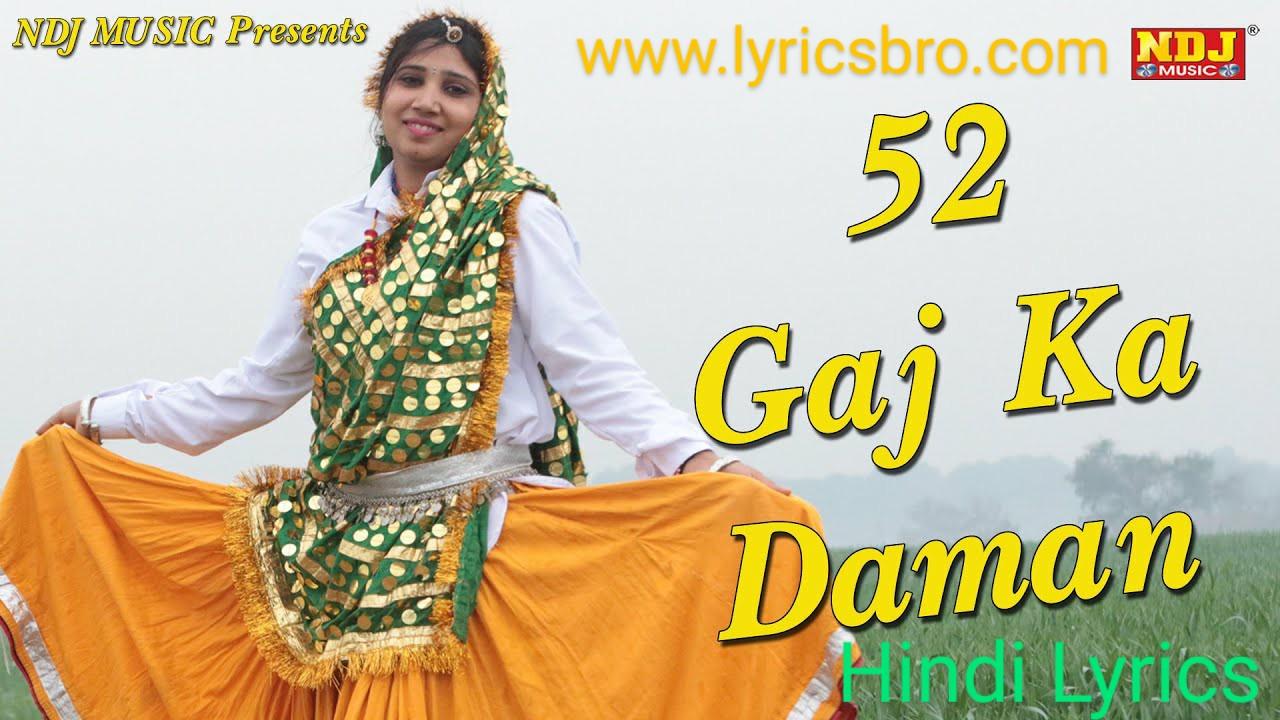 52-gaj-ka-daman-lyrics-renuka-panwar,Hindi-lyrics