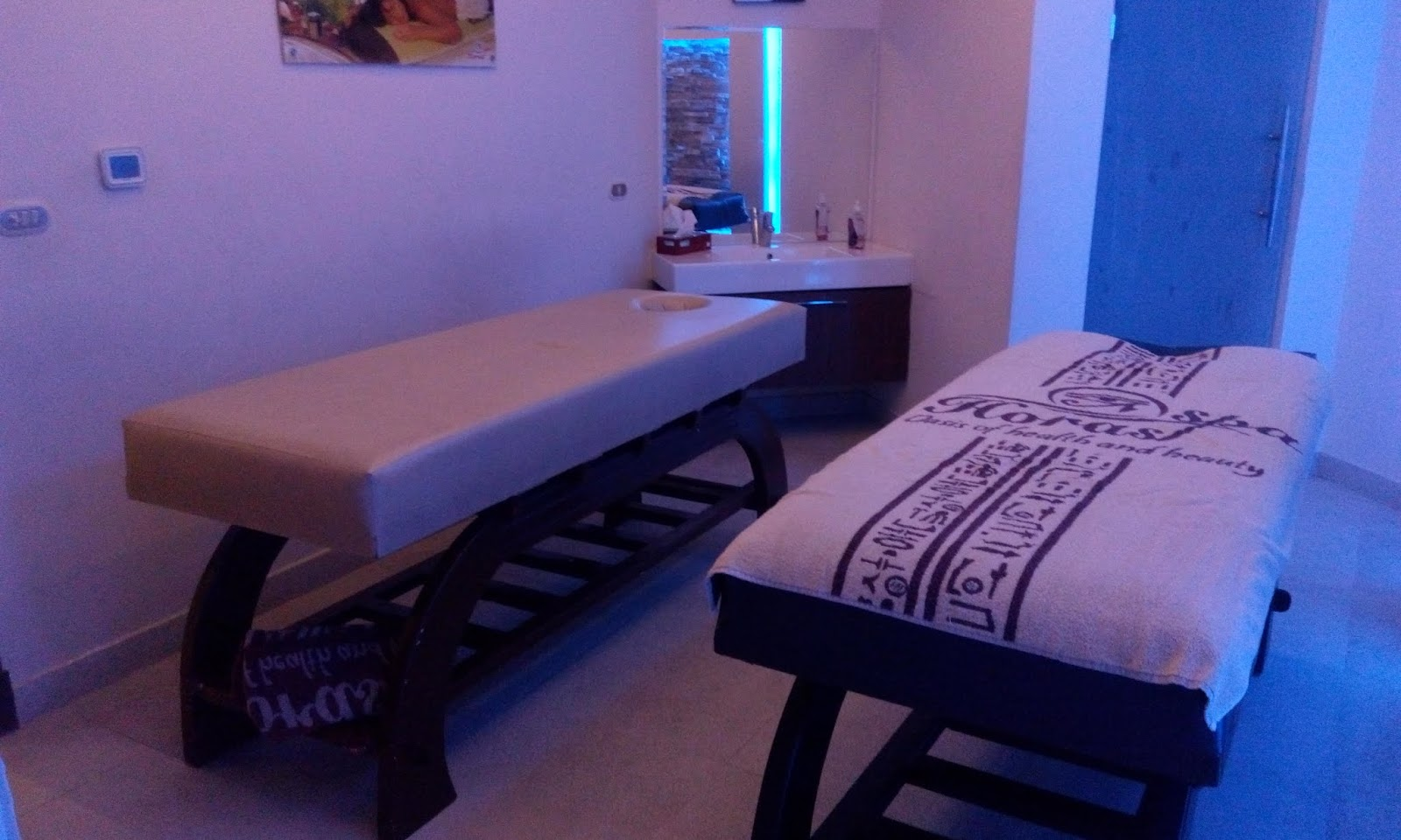 Full Service Body Massage