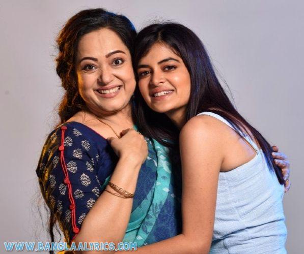 Cheeni Bengali Movie Free Download & Watch Online