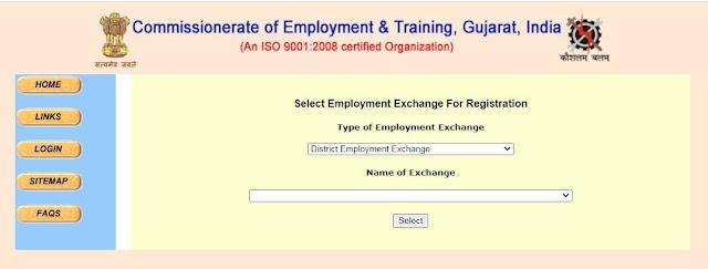 Talim Rojgar Gujarat Online Registration - 2020 @Talimrojgar.Gujarat.Gov.In