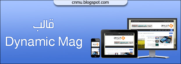 Dynamic Mag blogger Template