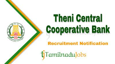 Theni Central Cooperative Bank recruitment notification 2019, tn govt jobs, govt jobs in tamilnadu, govt jobs for graduate