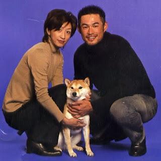 Ichiro Yumiko Pet