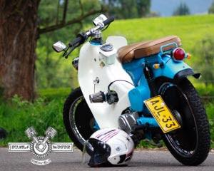 Street Cub C70,Grand,Legenda,Astrea800 Modifikasi : Galeri Foto Motor Costume Keren