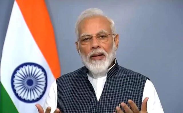 डरे नहीं, मोदी जी ने कोई खतरनाक घोषणा नहीं की है।   PM नरेंद्र मोदी