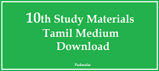 latest%2B10th%2Bstandard%2Btamil%2Bmedium%2BStudy%2Bmaterials%2Bdownload