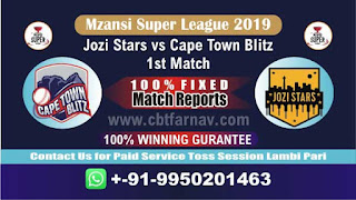 MSL T20 2019 JOZ vs CTB 1st Match Prediction Today Mzansi Super League 2019