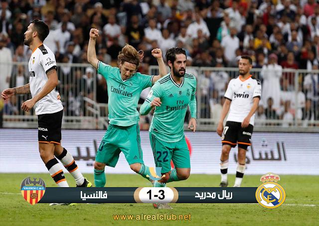 تغطية مباراة || Real Madrid X Valencia|| نصف نهائي كأس السوبر الإسباني 2020