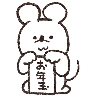 お年玉を持ったネズミのイラスト(子年)白黒線画