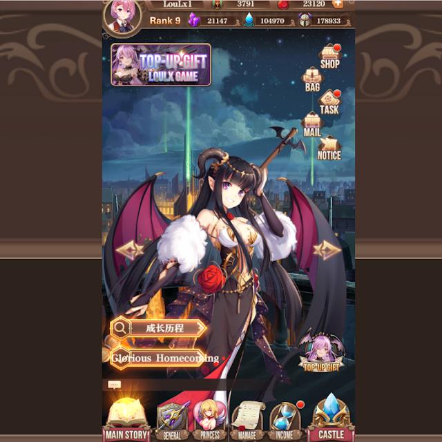devil-lord-princess-h5-offline-3.png
